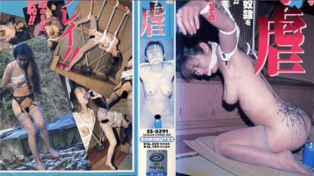 東京熱 shima17 志摩伝説「美肉調教 寒虐」 | XeroPorn